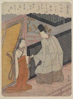 Koshikibunonaishi bySuzuki Harunobu