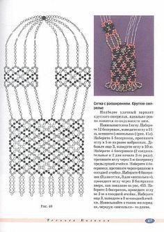 Бисерное рукоделие. Обсуждение на LiveInternet - Российский Сервис Онлайн-Дневников