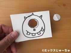 牛乳パックで作る目が動くカードの作り方07