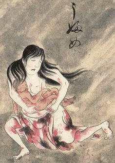 ubume | Las ubume, son un tipo de fantasma japonés, concretamente los ...