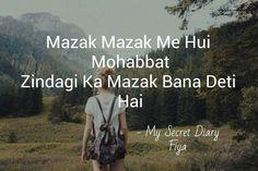 Bhai se hui mulaqat aaj zindagi itna barbaad kardegi ye hame pata nahi tha