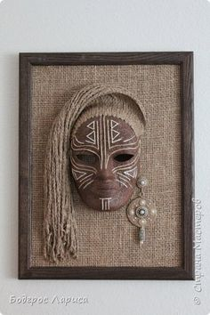 Mascara is often a cosmetic commonly which is used to increase the eyelashes. Art Painting, Clay Art, Tribal Art, Clay Wall Art, Mural Art, Cardboard Art, African Crafts, African Art Paintings, Masks Art