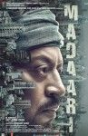 Madaari songs, Madaari mp3 songs, download Madaari free music, Madaari hindi song 2016, download Madaari indian movie songs, indian mp3 rips, Madaari 320kbps, Madaari 128kbps mp3 download, mp3 music of Madaari, download hindi songs of Madaari soundtracks, download bollywood songs, listen Madaari hindi mp3 songs, Madaari songspk, torrents download Madaari songs tracklist.
