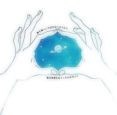 RADWIMPS 有心論 Kawaii Art, Poems, Messages, Japan, Feelings, My Favorite Things, Cool Stuff, Retro, Wallpaper