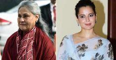 बॉलीवुड को बदनाम करने की साजिश चल रही है – सांसद और दिग्गज अभिनेत्री जया बच्चन Ravi Kishan, Mumbai News, Sushant Singh, Sari, Ganesha, Blog, Inspire, India, Craft