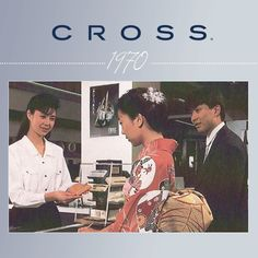Pinterest Pin - Cross has been an international company since the 70's, opening their first distributor relationship in Japan. Image of a young man in Tokyo buying a Cross ballpoint pen for a friends traditional