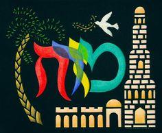 """Mizrach.   In Judaism, mizrah (Hebrew: מזרח """"east"""")..."""