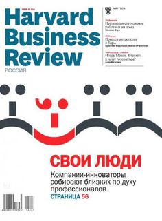Harvard Business Review USA from July/August 2014 » Download ... Harvard Business Review, August 2014, Economics, Finance, Pdf, English, English Language, England