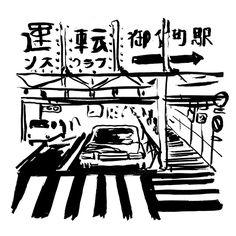 Trip triggers : Hong Kong, China ,  #drawings #hongkong #muséeguimet #triptriggers #wongkarwai