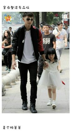 Tao ~ charming daddy