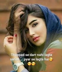 Whatsapp dp images Wallpaper Photo pics for Beautiful Girls Girls Dp For Whatsapp, Quotes For Whatsapp, Whatsapp Dp Images, Funny Quotes In Hindi, Hindi Quotes Images, Qoutes, Good Morning Photos, Morning Pictures, Manager Quotes