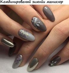 90 unique and beautiful nail art designs cute nails in 2019 rh pinterest com