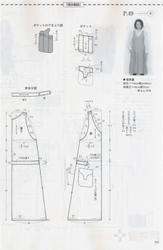 Japanese book and handicrafts - stylebook 12 spring Japanese Sewing Patterns, Dress Sewing Patterns, Sewing Patterns Free, Clothing Patterns, Sewing Blouses, Sewing Aprons, Apron Pattern Free, Make Your Own Clothes, Japanese Books