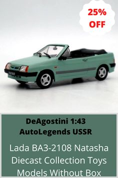 DeAgostini 1/43 Get these classic cars, a concept car, and cool as outside toys for boys, it is great kids toy you can buy for outside toys for toddles indeed a summer toys for kids. Here is a new toy, DIY toys, best toys, cool toys for kids that you can get. It is a reliable DIY children toy that has a great review, honestly, if you really need DIY toys for  babies, toy ideas, fun toys for kids we have more of a pin about kids toy storage, boys toys DIY,girls toys,toy bins, DIY kids…
