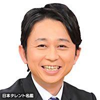 ロンドンハーツ Gガイド テレビ番組表 2020 芸能人 恋愛 有吉弘行