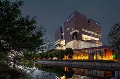 Xi'an Jiaotong–Liverpool University Administration Information Building - Picture gallery