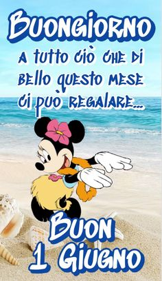 New Month Greetings, Minnie Mouse, Disney Characters, Fictional Characters, Snoopy, Mousse, Friends, Instagram, Calendar
