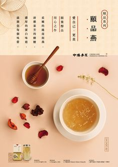 design studio on Behance Food Poster Design, Food Menu Design, Ad Design, Layout Design, Dm Poster, Poster Layout, Food Promotion, Food Banner, Dark Food Photography