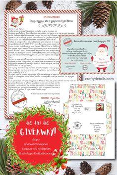 5 Εξυπνες Κινησεις Που Πρεπει να Κανεις Για να Οργανωσεις το Μενου της Εβδομαδας   Crafty Details Personalized Letters From Santa, Santa Letter, Life Is Good, Lettering, Crafty, Detail, Happy, Christmas, Letter From Santa