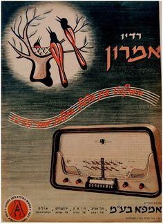 Amron Sonoramic Radio With Advertisement, Israel (1960)