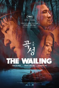 The Wailing (aka Goksung) Movie Poster (#2 of 9) - IMP Awards