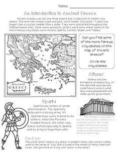 Ancient Greece {Activities, Worksheets, & Handouts