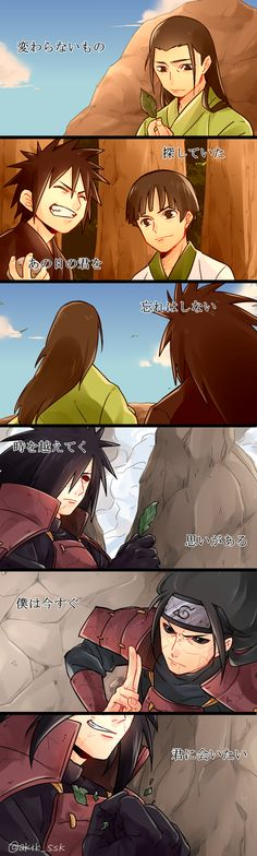 Uchiha Madara and Senju Hashirama