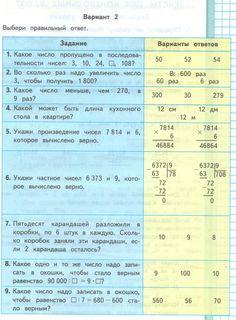 Контрольная по алгебре класс за полугодие дорофеев  Контрольная по алгебре 8 класс за 1 полугодие дорофеев sisdebtcred
