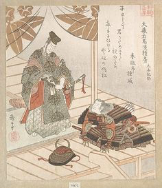 Nobleman and Warrior  Yashima Gakutei  (Japanese, 1786?–1868)  Period: Edo period (1615–1868) Date: 19th century Culture: Japan Medium: Polychrome woodblock print (surimono); ink and color on paper