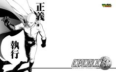 one punch man picture desktop - one punch man category