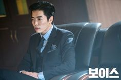 "Kim Jae-wook ""Voice"" Korean Drama"