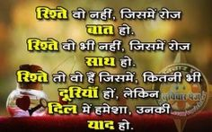 Encouraging Quotes Hindi