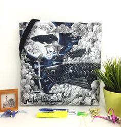 MIGRATION OF THE BLACK AROWANA. Illustrasi hebat diabadikan sebagai #totebag oleh artis @rizal.paperbaghead di art marketplace Creative United. Totebag eksklusif berzip(RM45)/tanpa zip(RM40) yang sesuai dipakai untuk lebih gaya elegan dan unik. Berminat? Jom usha di http://ift.tt/2jrCLkl . Klik link di bio @creativeunited.my untuk melihat pelbagai lagi karya-karya hebat oleh artis pelukis dan pereka indie tempatan di art marketplace terbesar di Malaysia! Follow kami untuk santapan inspirasi…