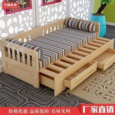 20 Spectacular Diy Bed Design Ideas That Suitable For Small Space DIY Bed Design diy diy furniture small spaces Ideas Small Space Spectacular Suitable Beds For Small Spaces, Small Sofa, Furniture For Small Spaces, Small Rooms, Diy Sofa, Sofa Couch Bed, Sofa With Bed, Couches, Ikea Sofa Bed
