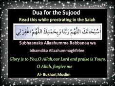 dua for the sujood