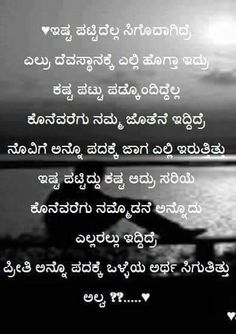 10 Awesome kannada quotes on mother images | ನುಡಿಮುತ್ತುಗಳು ...