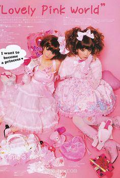 うさちゃん. ♡: Archive Lolita Fashion, Modest Fashion, Victorian Fashion, Vintage Fashion, Popteen, Angelic Pretty, Period Outfit, Girls Wear, Japanese Fashion