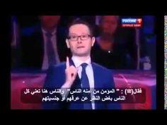 رجل روسي ذكي ومثقف يدافع عن الإسلام ||  Русский умный человек защищает и...