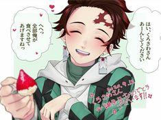 Anime Couples Drawings, Couple Drawings, Animes Yandere, Wattpad, Naruto Kakashi, Dragon Slayer, Hero Wallpaper, Manga Boy, Anime Boyfriend