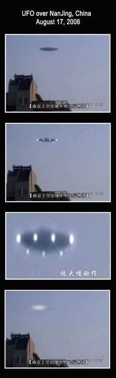 UFO over Nan Jing China August 17 2006 #ufosighting #history #creepy
