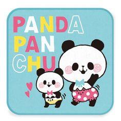 turquoise panda animal towel from Japan 1