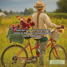 Greek Quotes, Good Morning, Infographics, Letters, Motorbikes, Buen Dia, Bonjour, Infographic, Letter