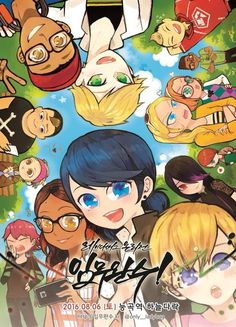 It's the whole gang! (Miraculous Ladybug, cute)