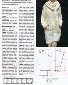 135221188_5937008_01264o.jpg (531×658) платье