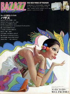 Max Factor Cosmetics, Japan, 1968. | Flickr - Photo Sharing!