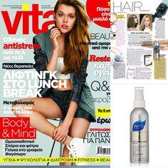 Για υγιή μαλλιά με πλούσιο όγκο, το Vita που κυκλοφορεί αυτόν τον μήνα, σου προτείνει το σπρέι PHYTOVOLUME ACTIF της PHYTO Paris. Το PHYTOVOLUME ACTIF, χάρη στα αμινοξέα κερατίνης και το εκχύλισμα από νεροκάρδαμο, αυξάνει τη διάμετρο της τρίχας και κάνει τα μαλλιά να φαίνονται πιο πλούσια! Mindfulness, Beauty, Consciousness