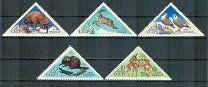 #СССР 1073 Фауна Заповедники 4187-91 MNH OG - 50 р. #  Чистые.1971-1980
