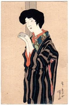 1910's - Itō Shinsui - A Mature Woman