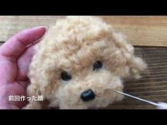 The touch is real! Real dog 2 made just by stabbing . Needle Felted Animals, Felt Animals, Real Dog, Real Real, Felt Pictures, Needle Felting Tutorials, Felt Material, Felt Dogs, Wool Art