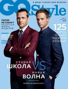 GQ Style Russia 2013 with Gabriel Macht & Patrick J. Adams